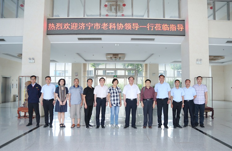 Warmly Welcome The Leaders Of Jining Old Association Of Science And Technology To Visit China Coal Group