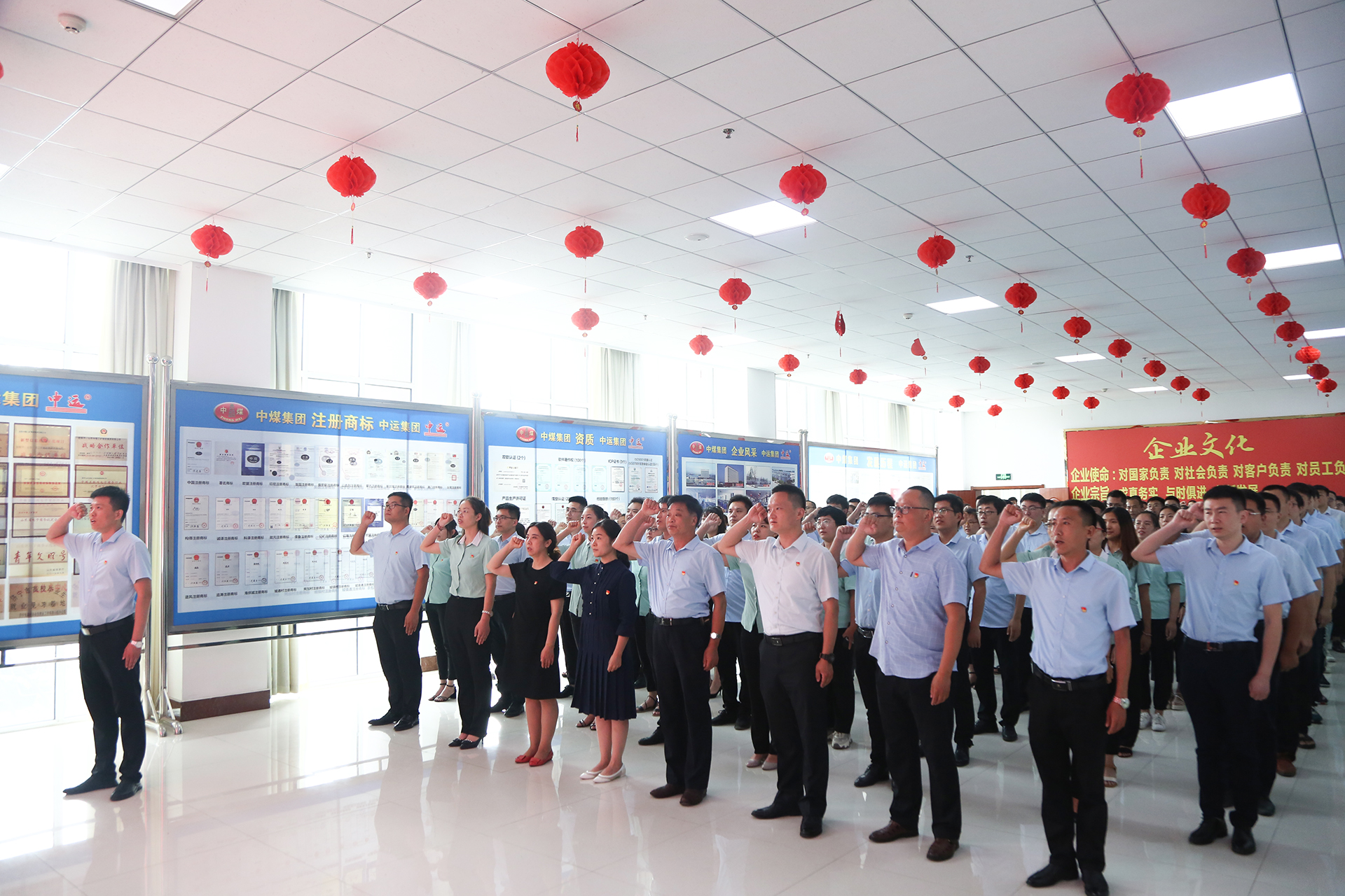 Shandong Tiandun Held An Event Celebrating The 99th Anniversary Of The Founding Of The Party