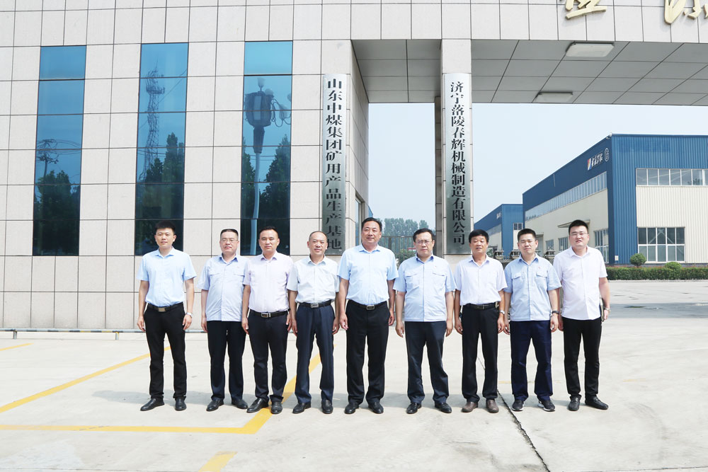 Warm Congratulations Shandong China Coal Group Mining Product Production Base Listing Ceremony Held With Grandeur