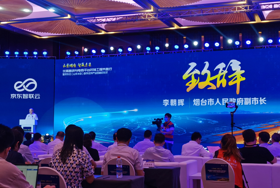 Warm Congratulations Chairman Of China Coal Group Qu Qing Was Rated As Shandong Province Excellent Chief Data Officer CDO
