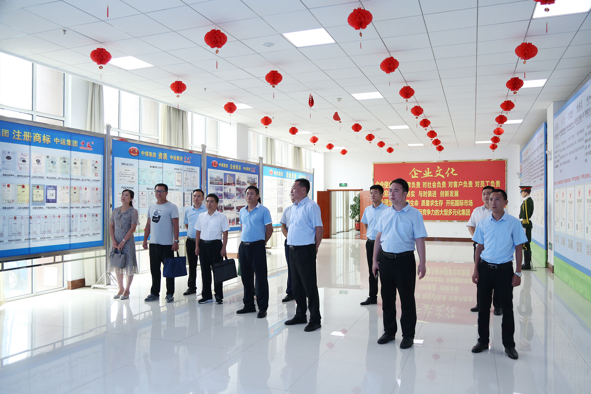 Warmly Welcome The Leaders Of The Jining Labor And Personnel Dispute Arbitration Institute To Visit China Coal Group