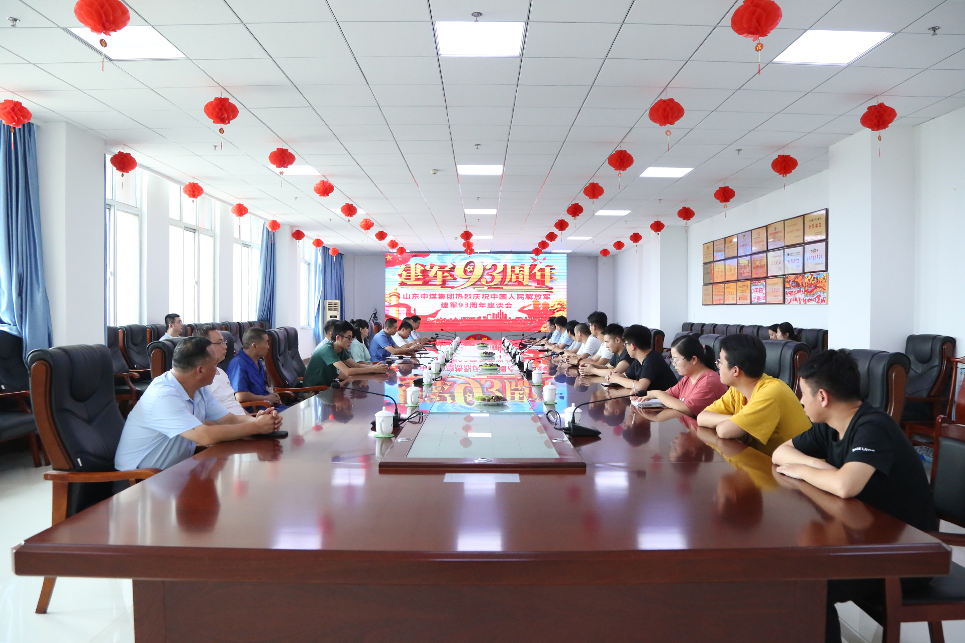 CPC Committee Of China Coal Group Held Theme Activities To Celebrate The 93rd Anniversary Of The Founding Of The Army