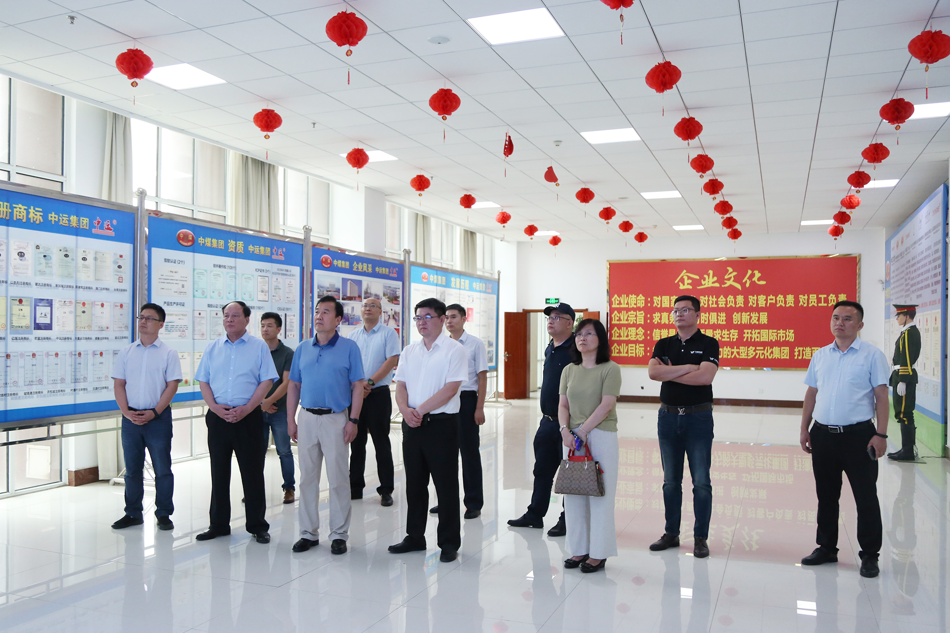 China Coal Group Are Invited To Participate In The 2020 Shandong Internet Industry Party Building Work Training Course