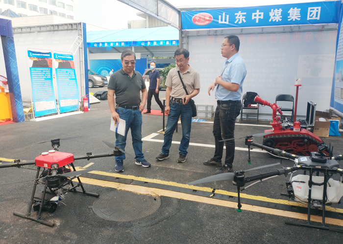 China Coal Group Debut At The National Coal Mine Intelligent Construction Site Promotion Conference Product Exhibition