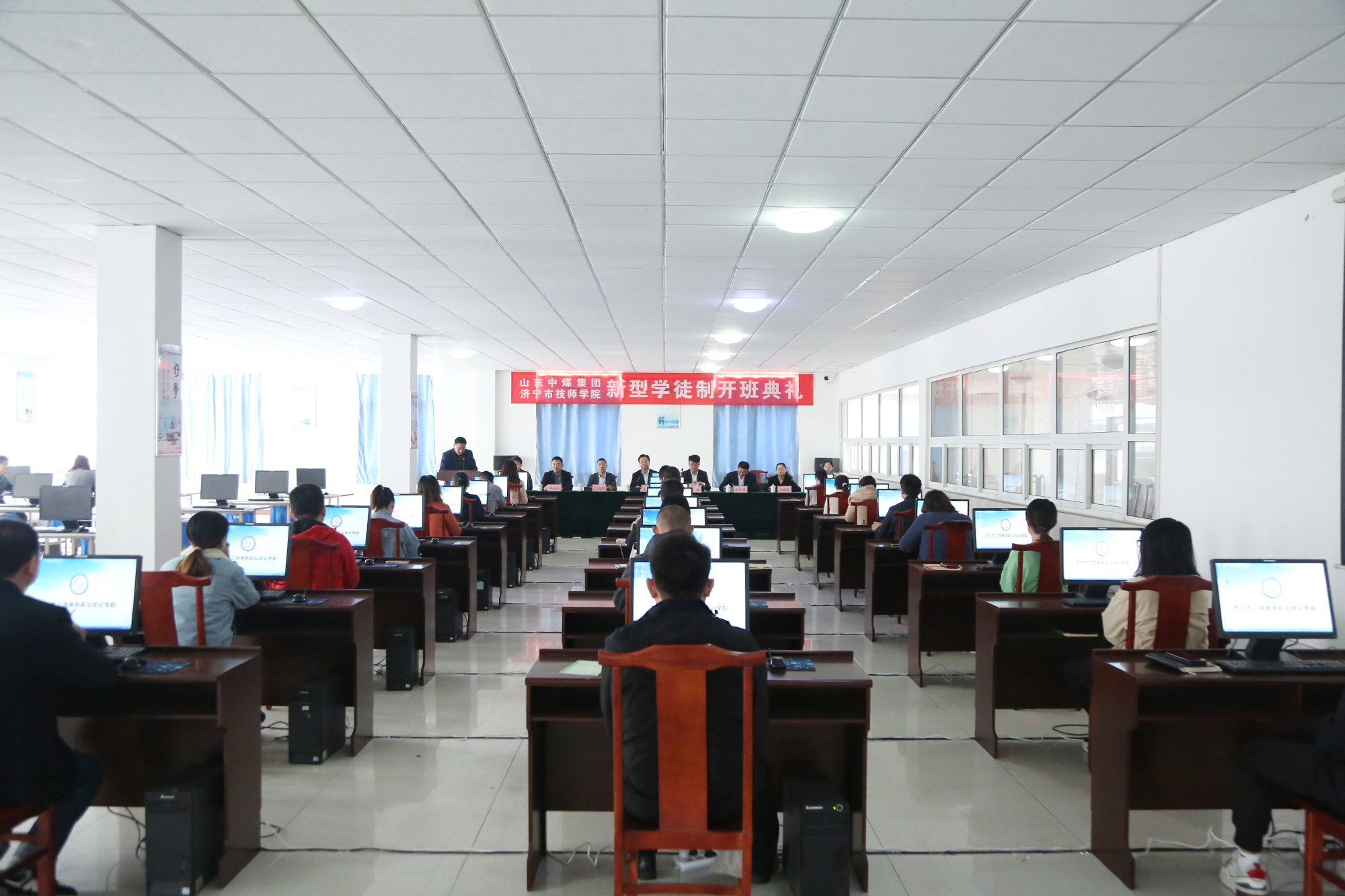 China Coal Group And Jining Technician College New Apprenticeship Training Opening Ceremony Held