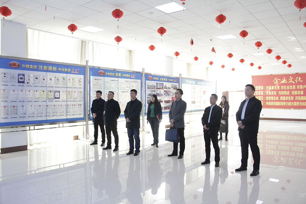 Warmly Welcome Leaders Of Jining City Statistics Bureau To Visit China Coal Group
