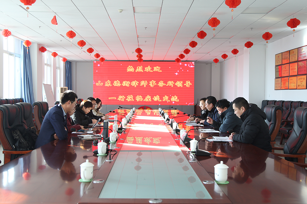 Warm Welcome Shandong Deheng (Jining) Law Firm Leaders Visited China Coal Group