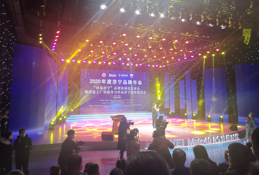 Warm Congratulations To China Coal Group And Its Carter Robot Company Both Won The Evaluation Of Famous Brands In Jining City In 2020