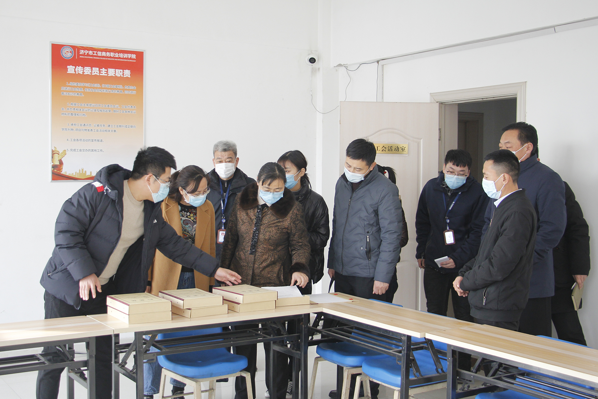 Warmly Welcome Jining City Federation Leaders Of Trade Unions To Visit China Coal Group Training College