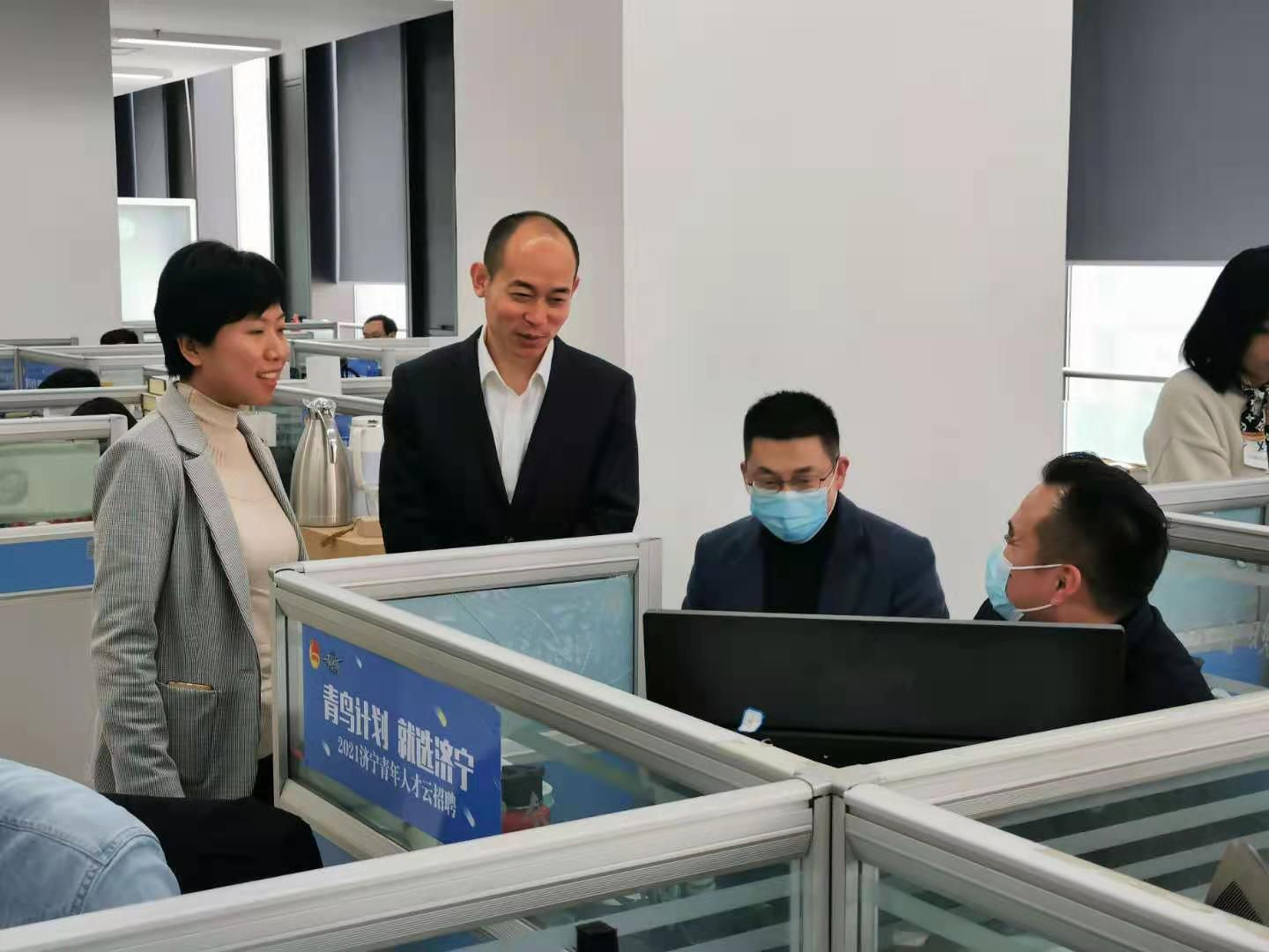 China Coal Group Was Invited To Participate In The 2021 Jining Youth Talent Cloud Recruitment Event