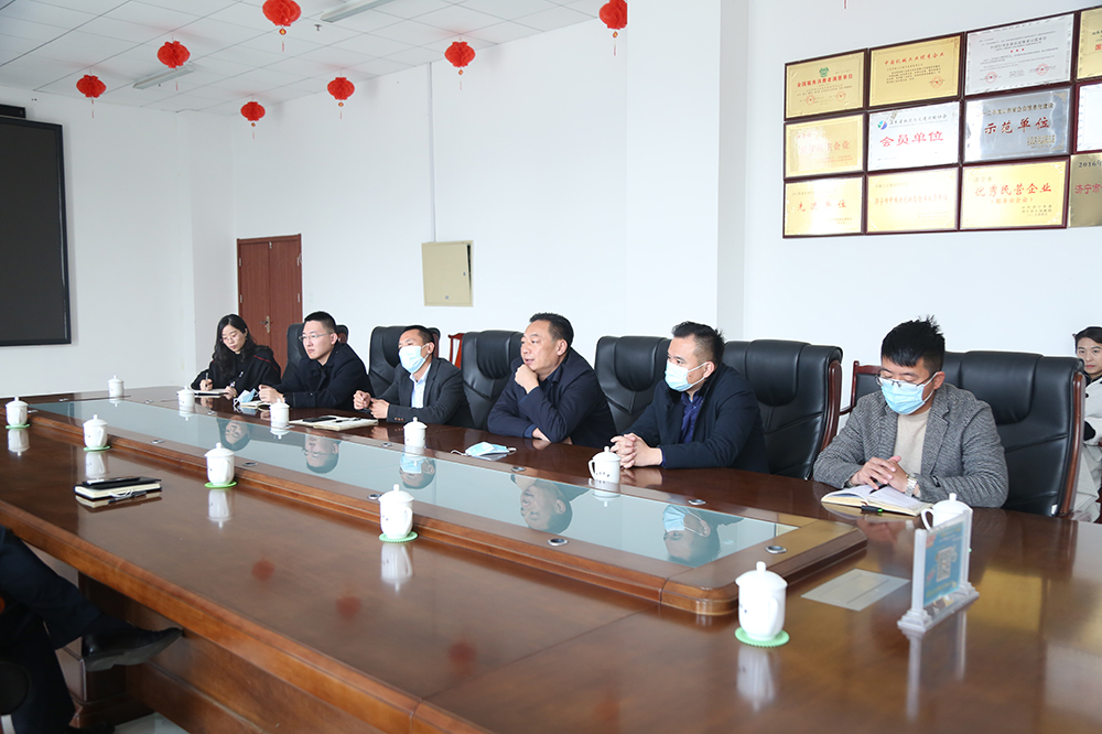 Warmly Welcome The Leaders Of The Jining Municipal Committee Of The Communist Youth League To Visit China Coal Group To Discuss Cooperation