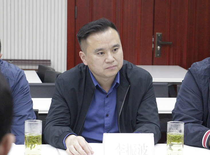 China Coal Group Participate In Jining Youth E-Commerce Alliance Activities