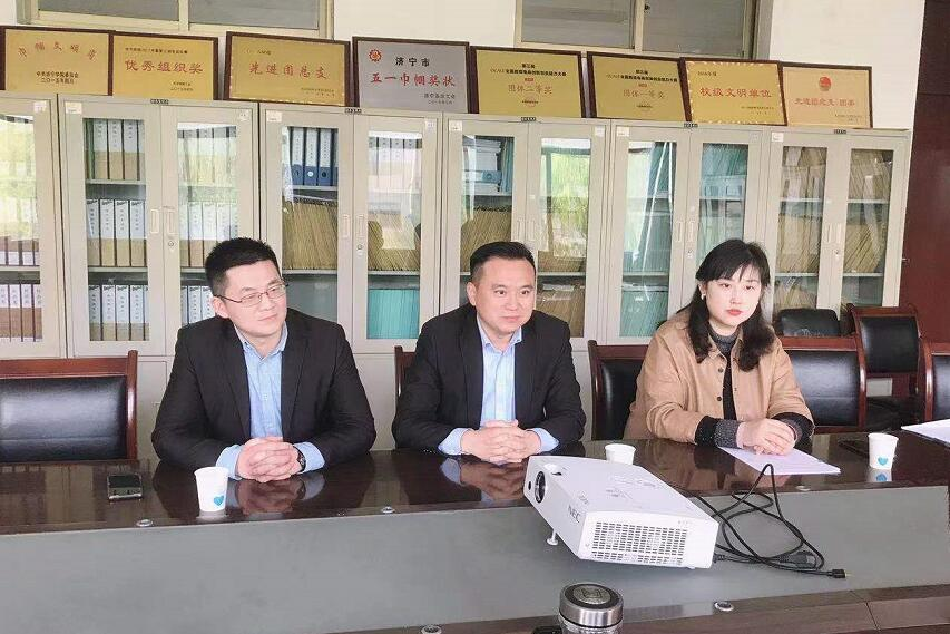 China Coal Group Went To Jining College To Discuss School-Enterprise Cooperation