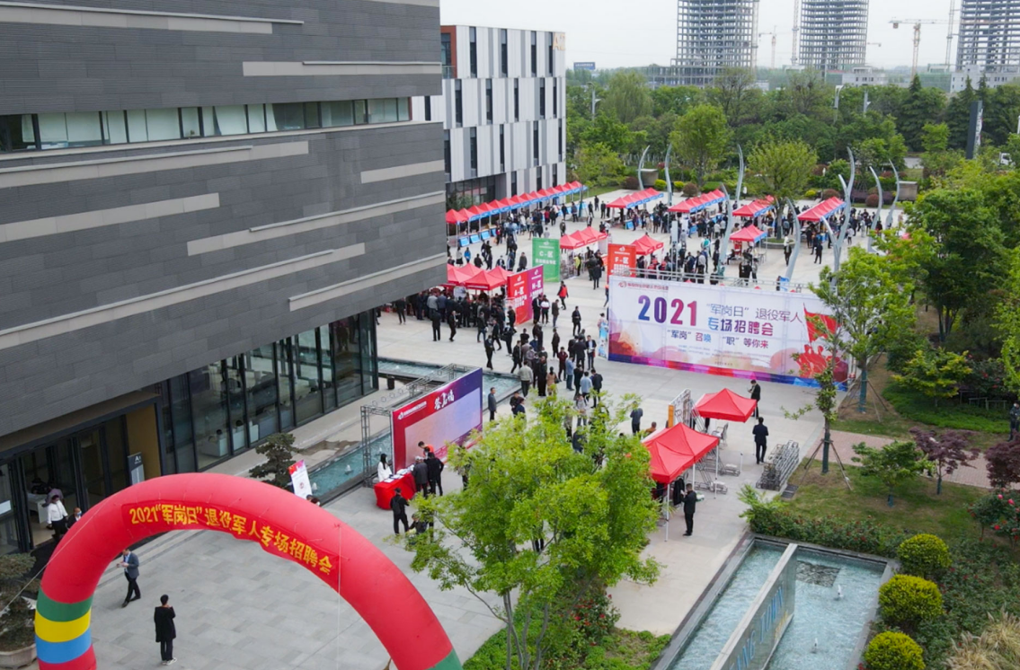 China Coal Group Participate In A Large-Scale Recruitment Fair For Veterans Of Jining City'S 2021