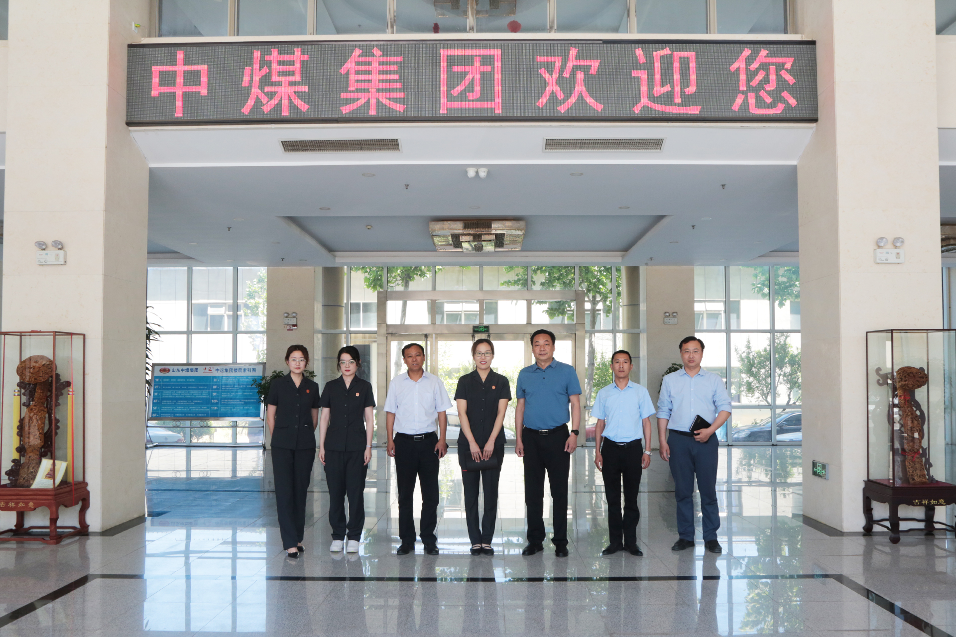 Warm Welcome Jining High-Tech Zone Court Leader Visit China Coal Group Guide Work