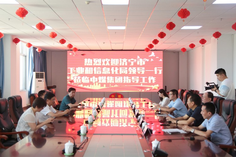 Warmly Welcome The Leaders Of Jining City Industry And Information Technology Bureau To Visit China Coal Group