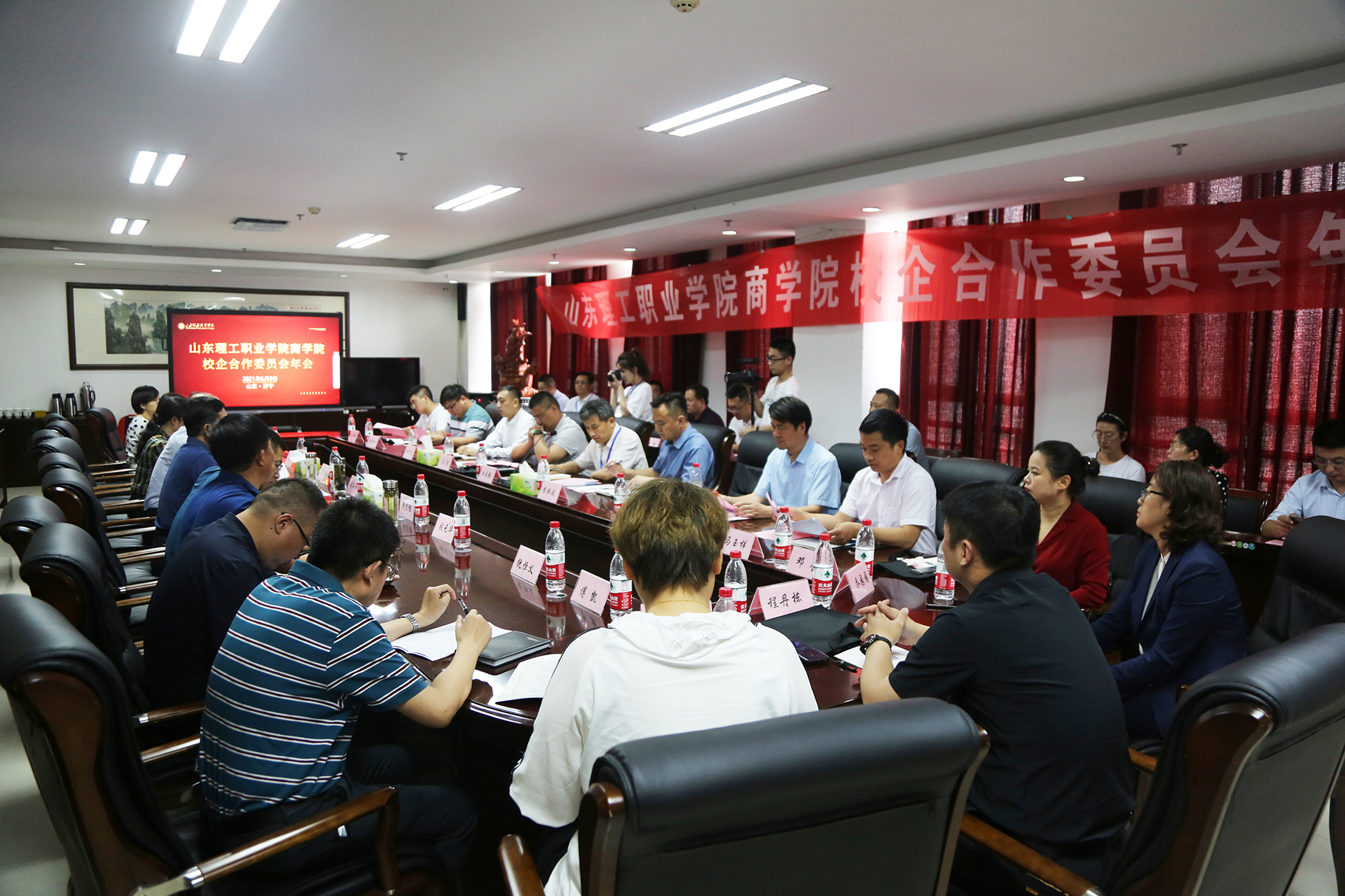China Coal Group Participate In The School-Enterprise Cooperation Annual Meeting Of The Business School Of Shandong Polytechnic Vocational College