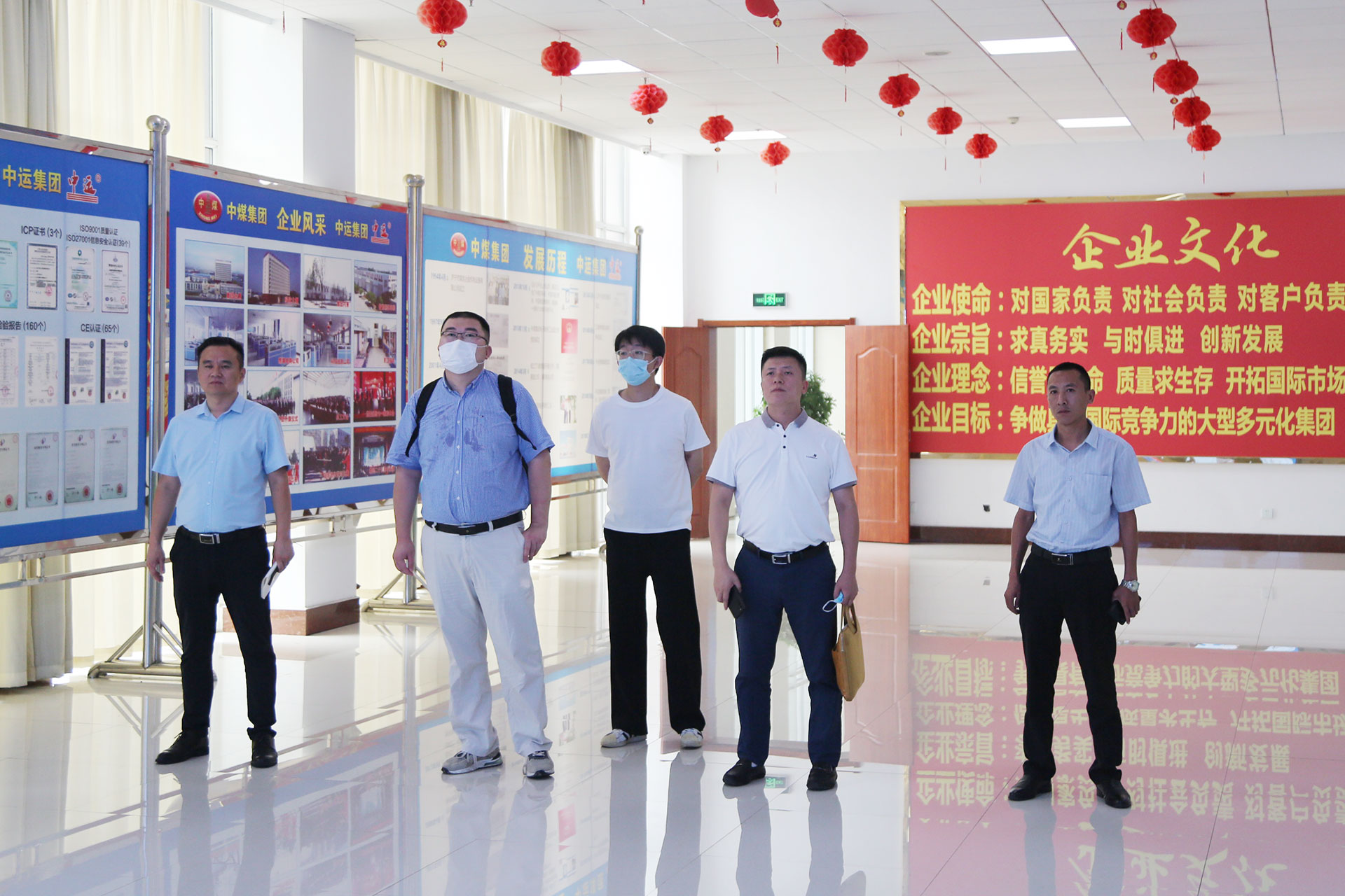 Warmly Welcome The Leaders Of Inspur Group To Visit China Coal Group For Inspection And Cooperation