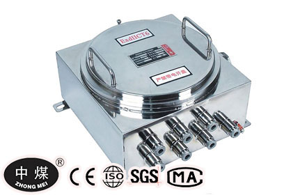 BXJ52 Intrinsically safe explosion proof junction box