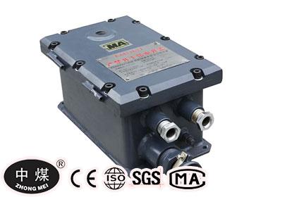 150W Mine explosion-proof power box