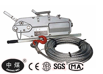 NHSS series wire rope pulling hoist