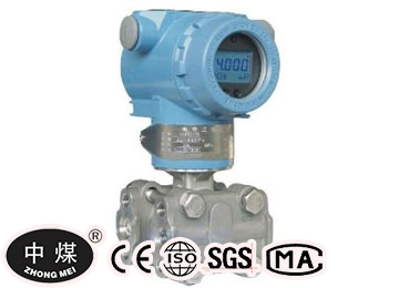 3351DP Differential pressure transmitter