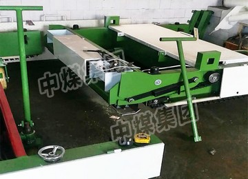 Rubber Paver Machine