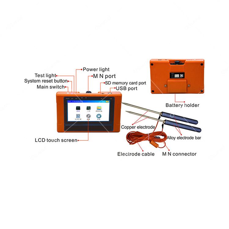 PQWT-300S 300m Underground Water Detection Equipment
