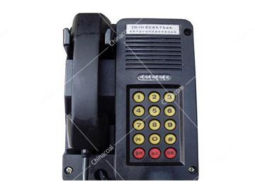 KTH154 Mine intrinsically safe telephone
