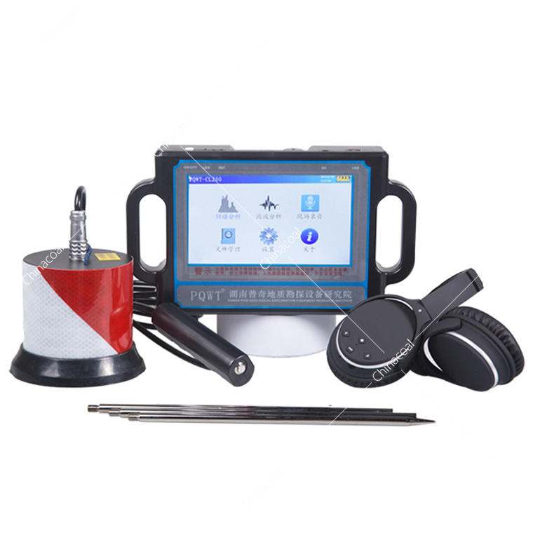 PQWT-CL 200 Automatic Pipe Water Leak Detector