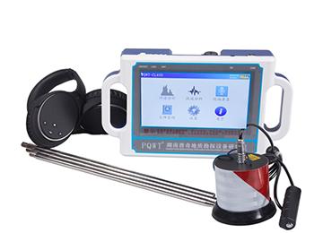PQWT-CL400 Pipe Water Leak Sensor