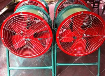 GDMY-6  Axial Flow Fan