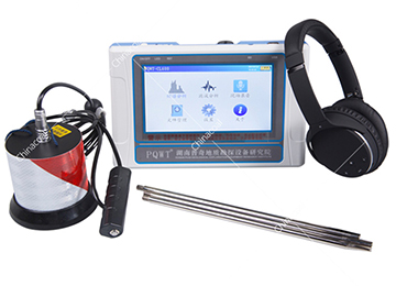 PQWT-CL600 Automatic Pipe Leak Detector