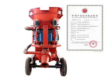 HSP-9 Wet Mix Shotcrete Machine