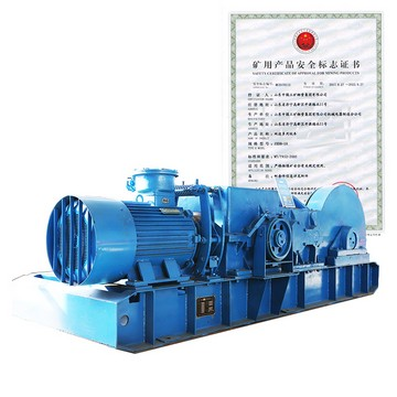 JSDB Mining Two Speed Winch