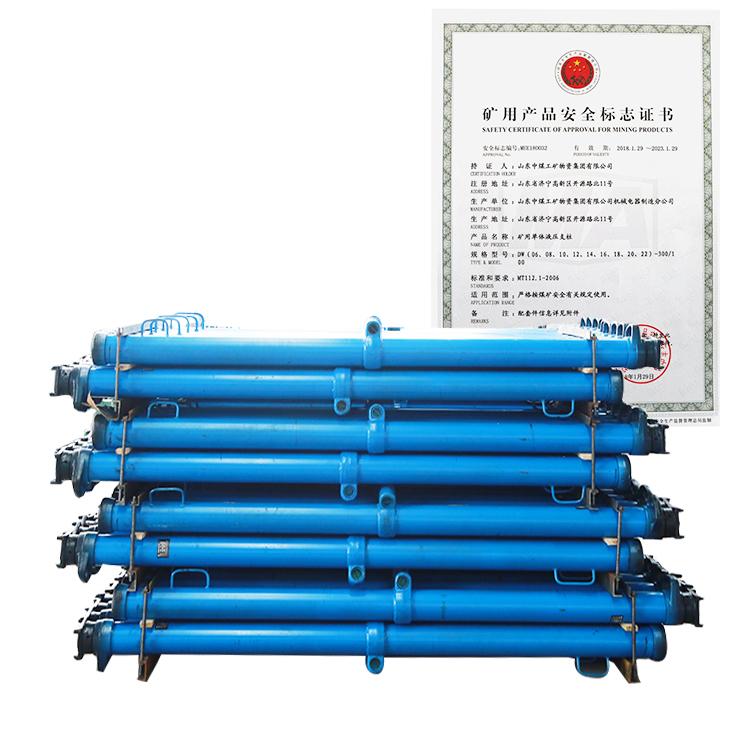 DW Single Hydraulic Prop