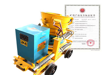 HSP-7B Mining Explosion-proof Wet Shotcrete Machine