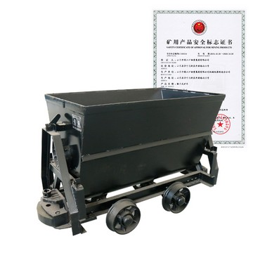 KFU Series Bucket Tipping Mine Car