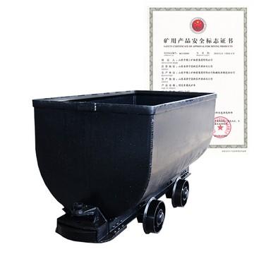 MGC Coal Mine Wagon