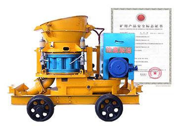 KSP-5 Wet Concrete Spraying Machine