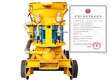 PZ-9 Spraying Machine