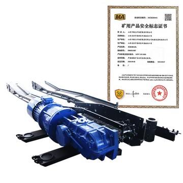 SGD280/7.5 Underground Coal Mining Scraper Chain Conveyor