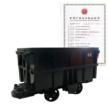 YCC Drop-side Mine Cart