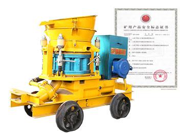 KSP-9 Wet Concrete Spraying Machine
