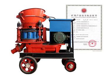 PCZ-5-type Spraying  Machine