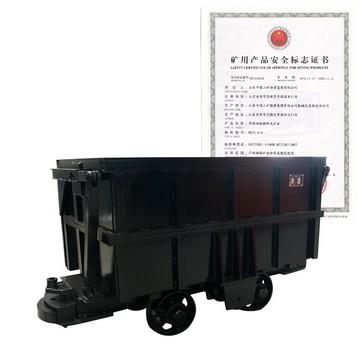 MCC2-6 Bucket Dumping Car