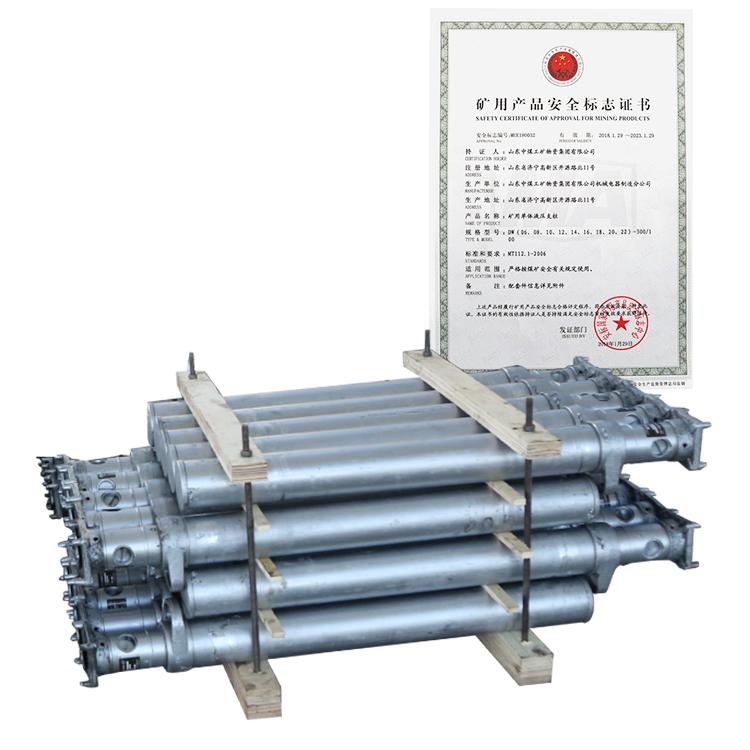 Coal Mining Dwx Series Suspending Single Hydraulic Prop