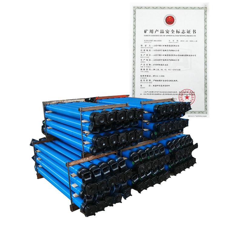 DWB Light Single Mining Hydraulic Prop