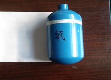 Mine Oxygen Cylinder